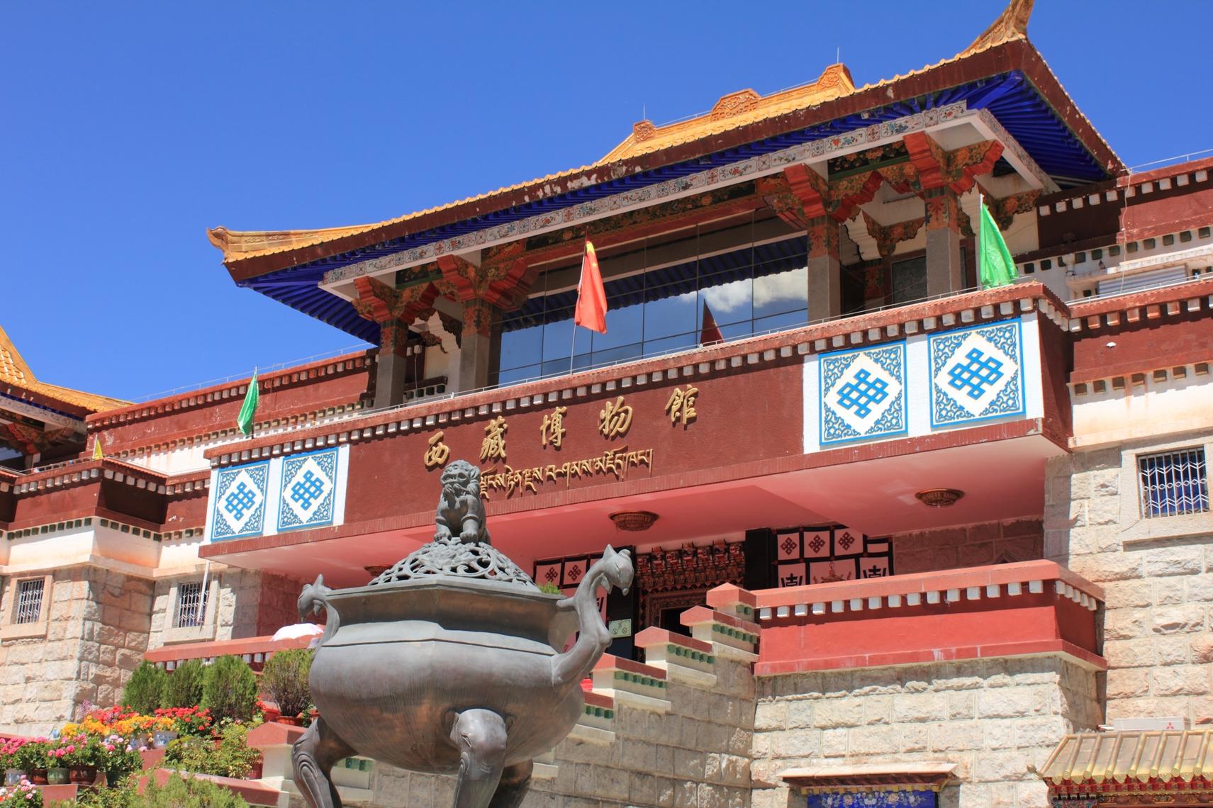 西藏拉萨-西藏博物馆,博物馆,西藏,拉萨