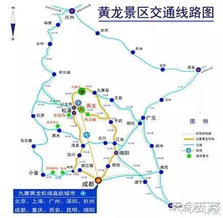 黄龙风景名胜区旅游交通大全