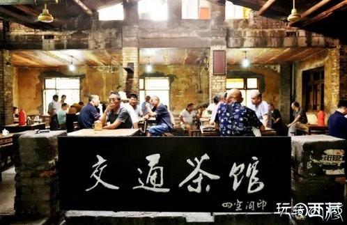 火辣重庆也是文艺圣地 不信去这里