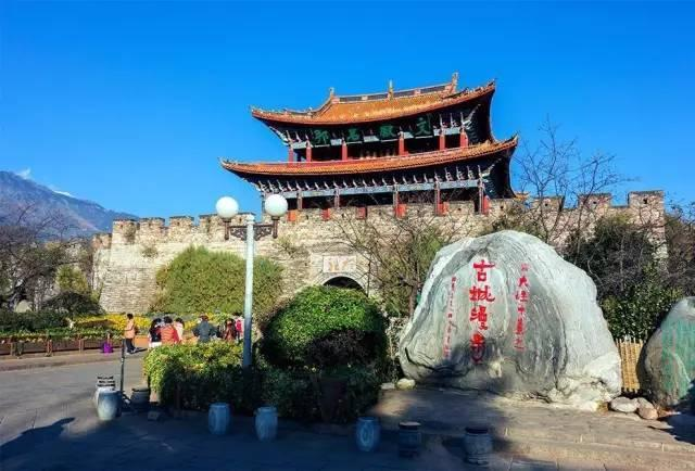 大理-丽江-泸沽湖4日游行程路线