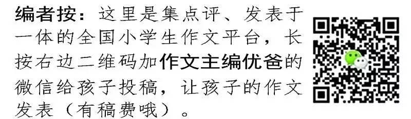 《美丽西安钟鼓楼》三年级:原梦(四川成都市)
