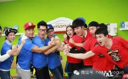 《奔跑吧兄弟》重庆拍摄地大猜想――重庆美景美食地之洪崖洞
